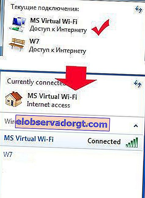 ms virtuell wifi