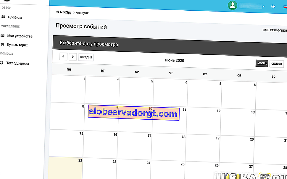 calendario de eventos neospy