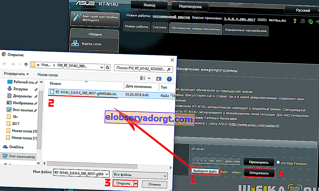 asus router firmware