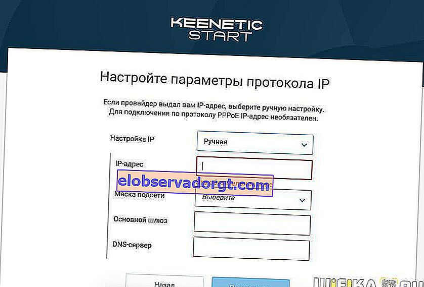 ¿estático?  ip keenetic